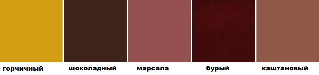 Как сделать цвет темнее 914