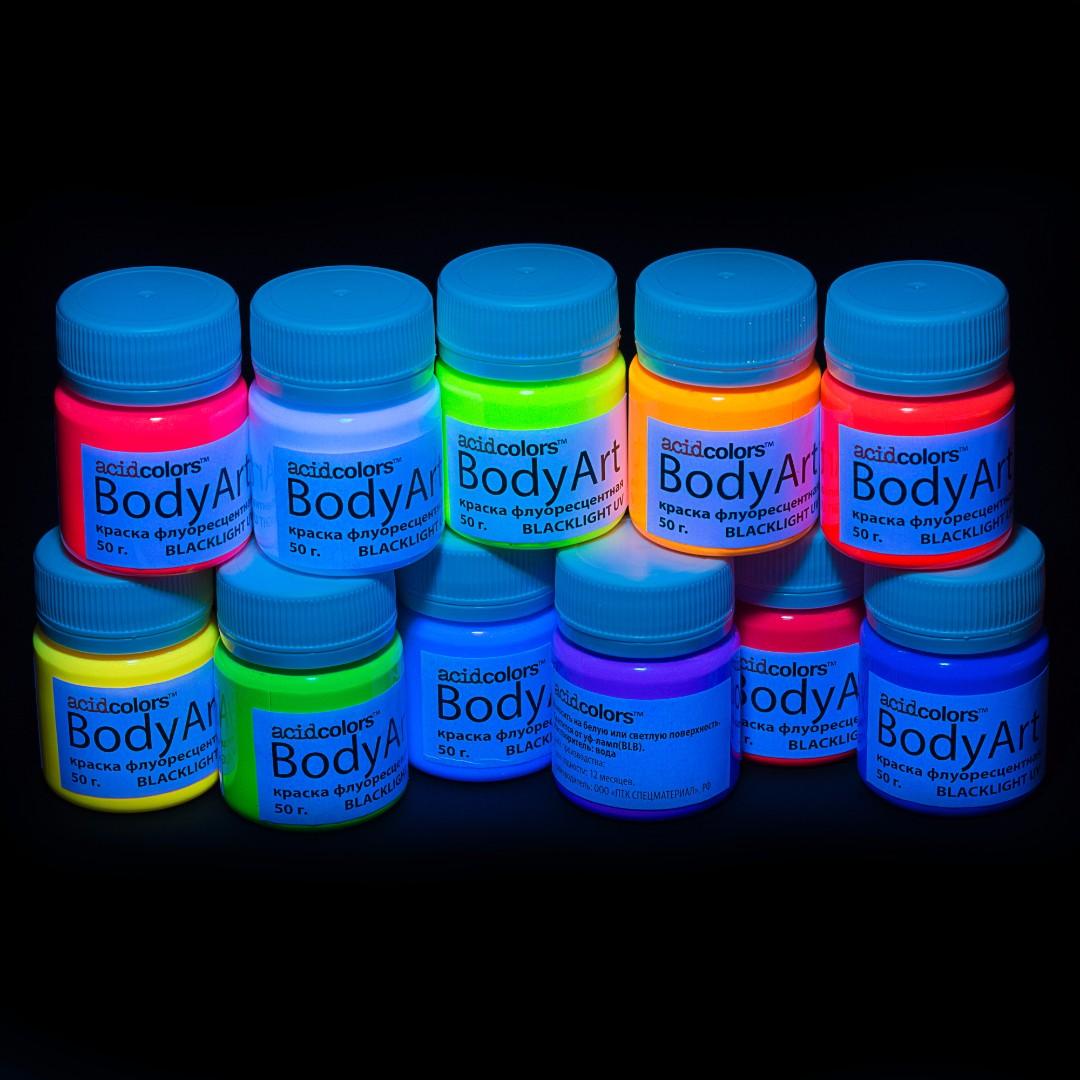 Как сделать флуоресцентной краски