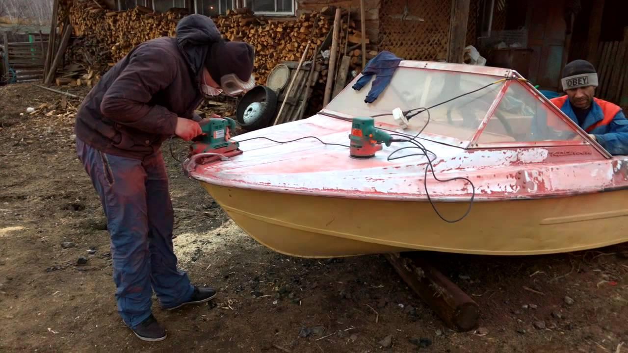 Ремонт и покраска лодки казанка своими руками 88