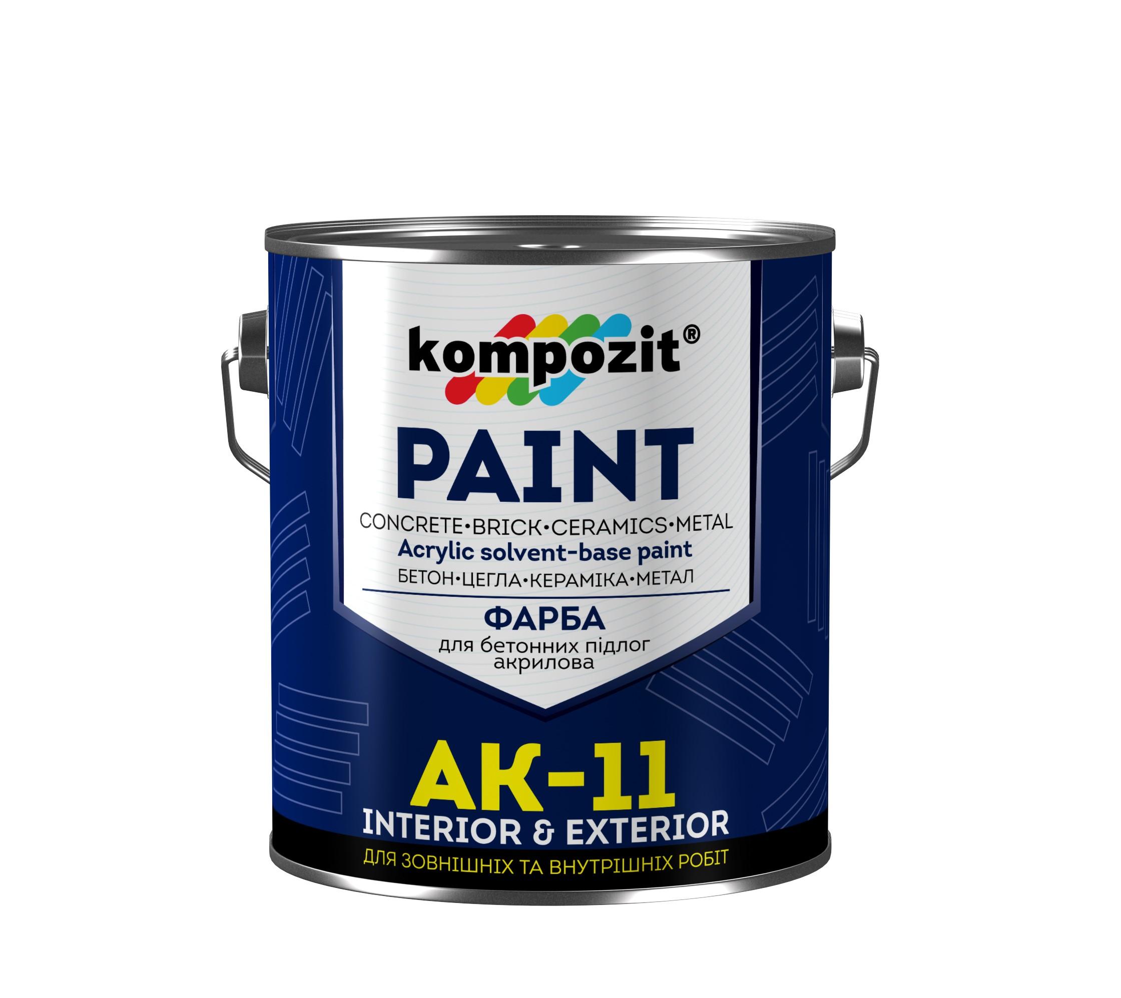 Красители для цементного раствора купить в самаре краскопульт для цементного раствора своими руками