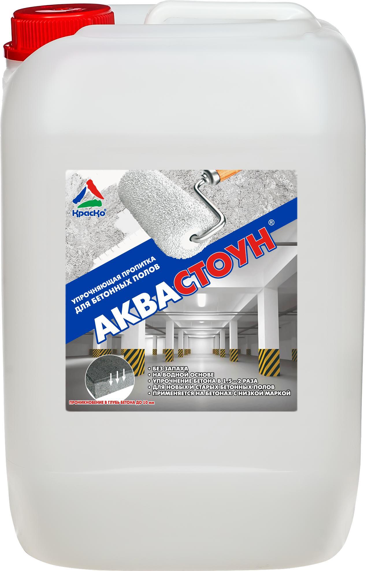 Силикатные пропитки для бетона купить геотекстиль бетон