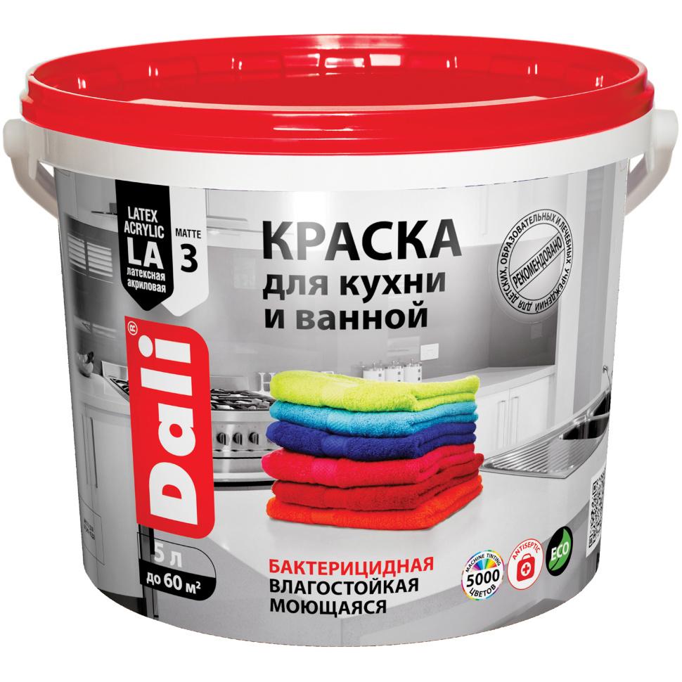 новые объявления водостойкие краски для ванной попадете страницу