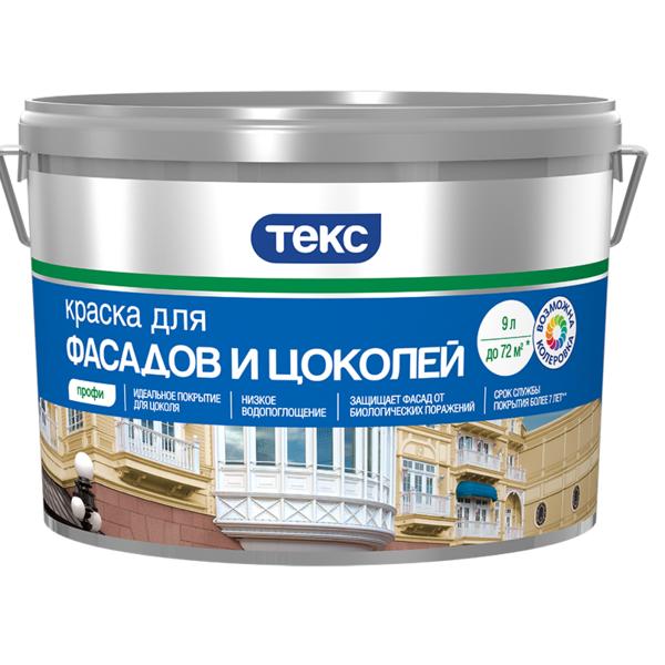 Алкидная краска для фасадов и цоколей