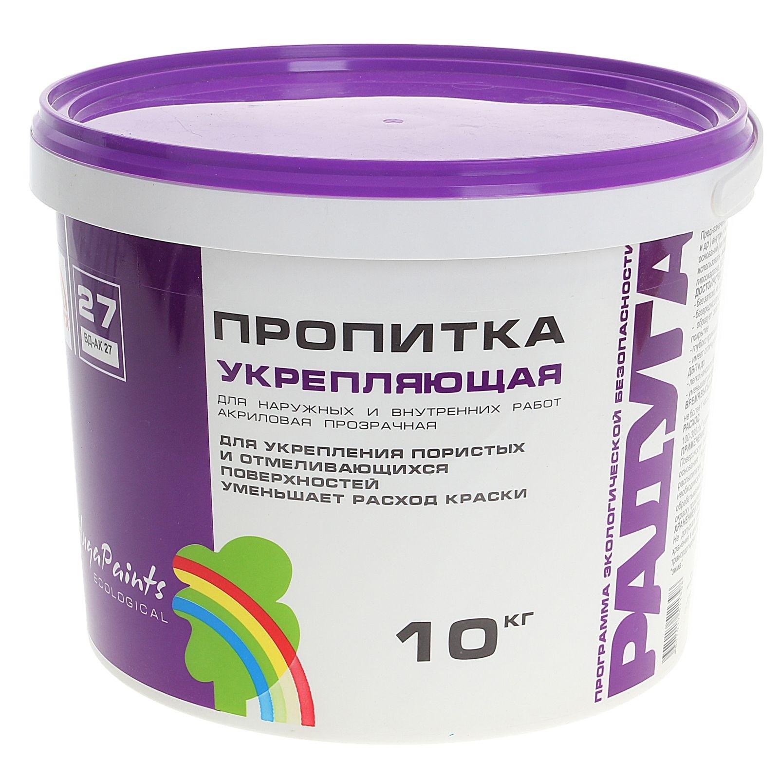 Купить пропитку для бетона для наружных работ купить защитный слой для бетона