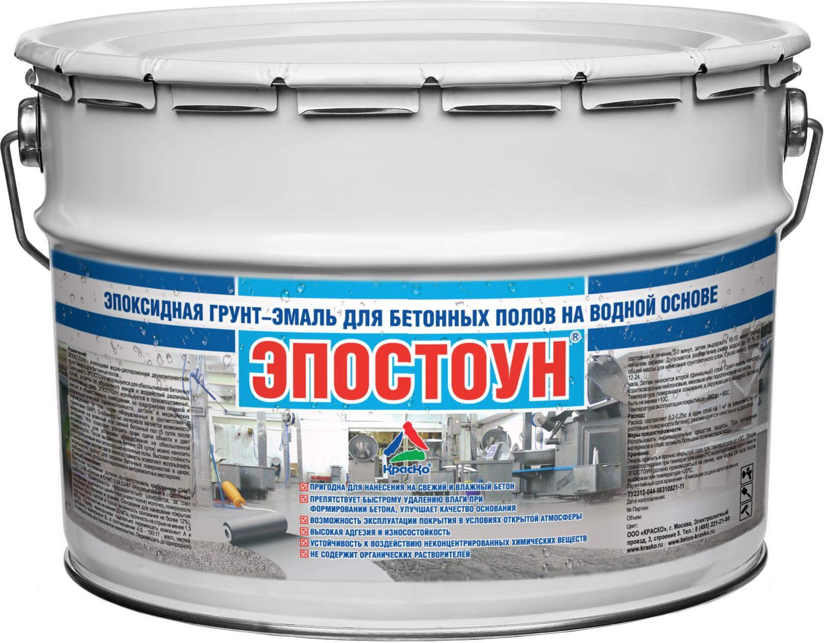 Глубокая пропитка для бетона купить гидроизоляция из цементного раствора состав