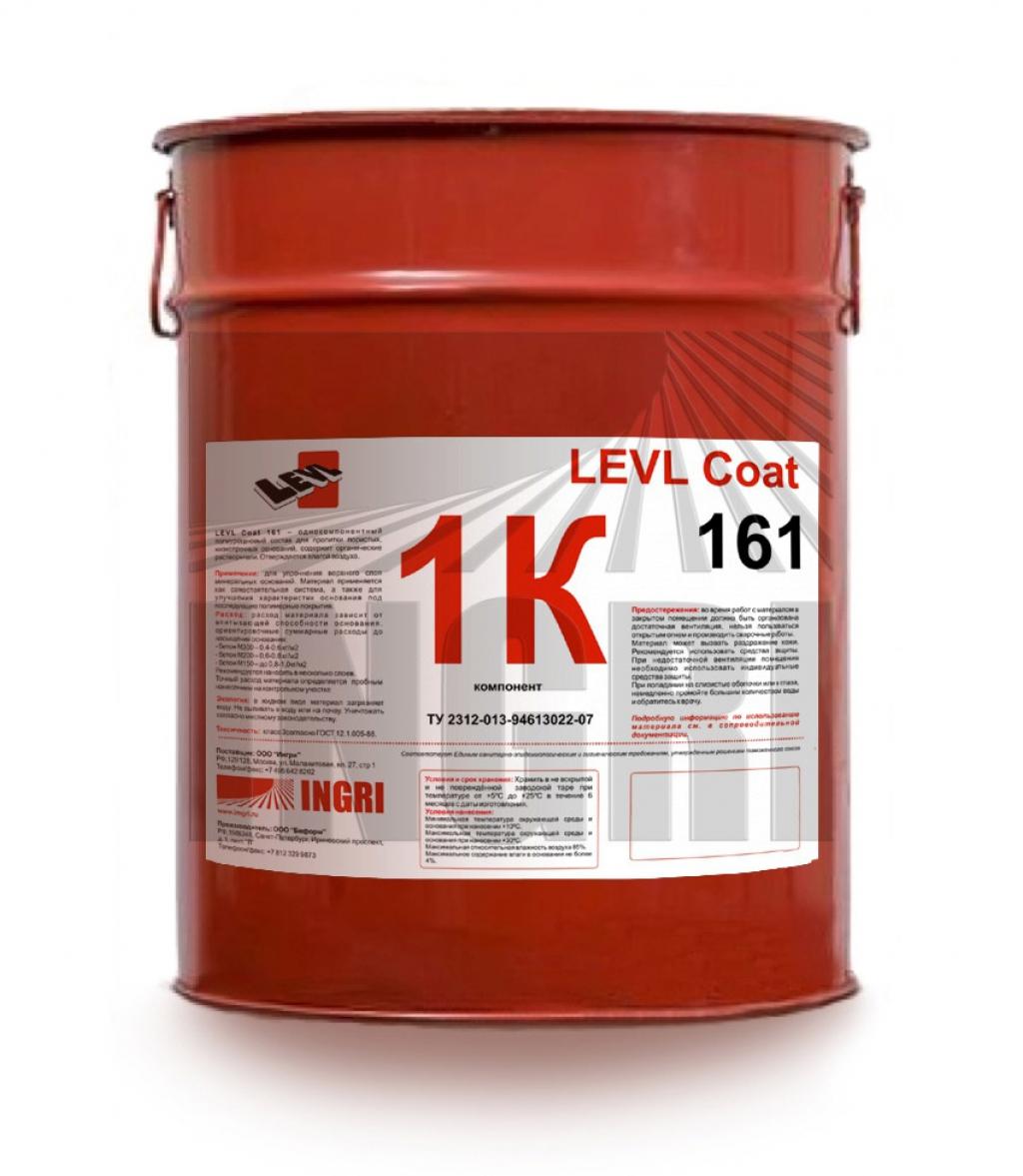 Химическая защита бетона, пропитки гидроизоляция рынок мельница 41 км мкад