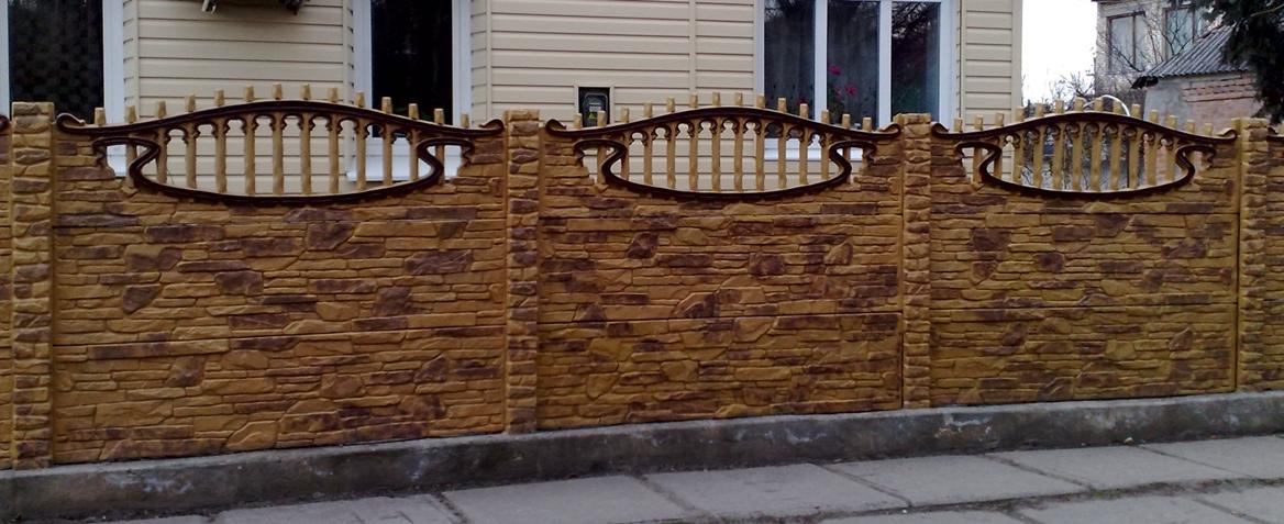 Как покрасить железобетонный забор бугульма жби адрес
