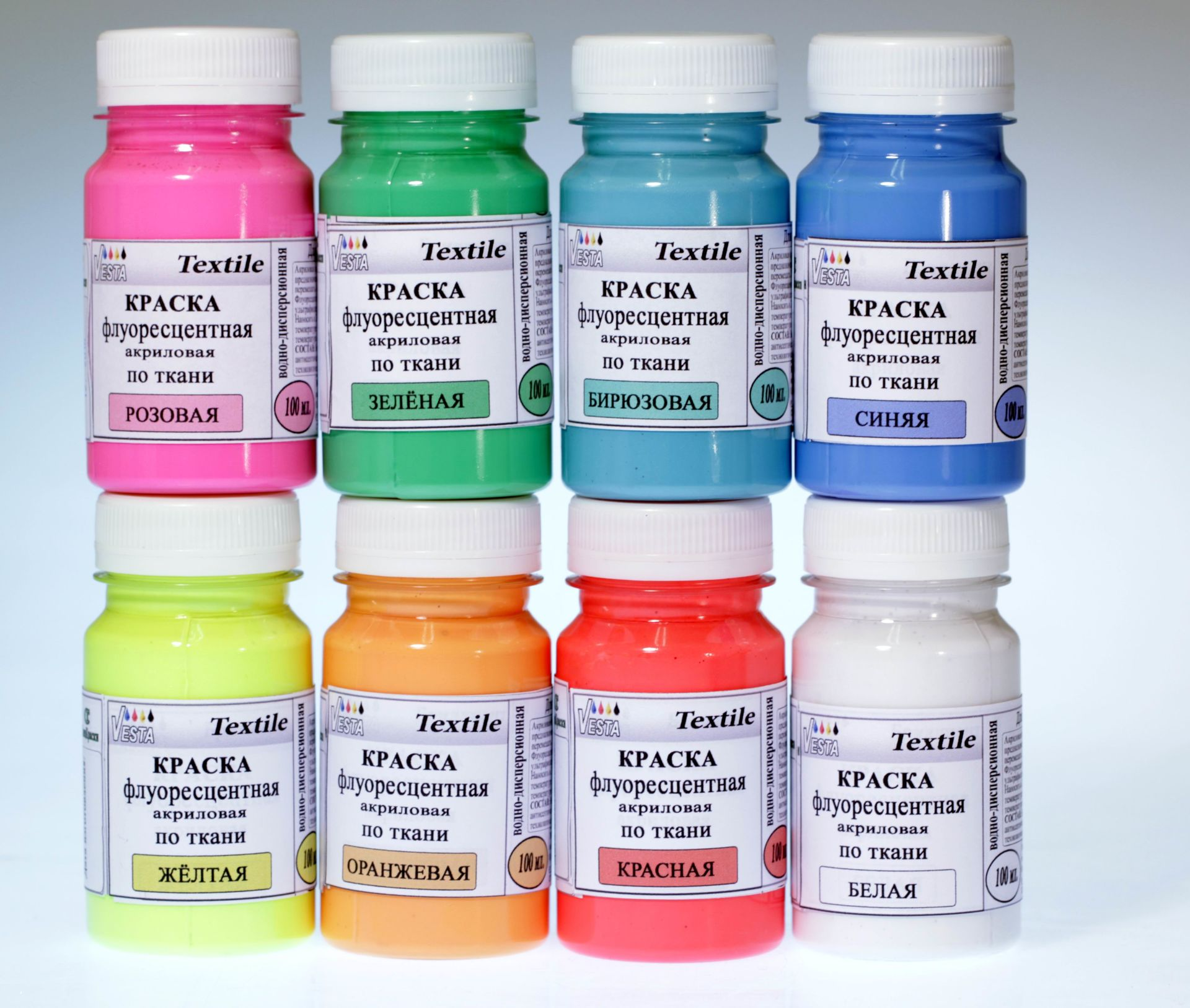Краски для покраски ткани в домашних условиях купить мягкая игрушка choco сидячий 50 см