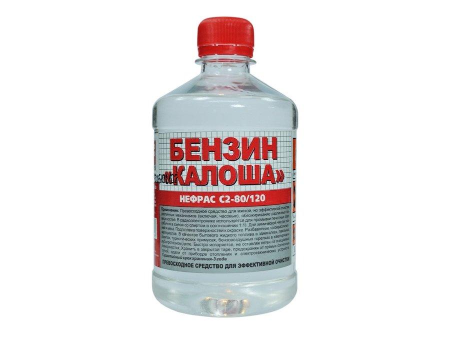 Нефрас «Калоша»