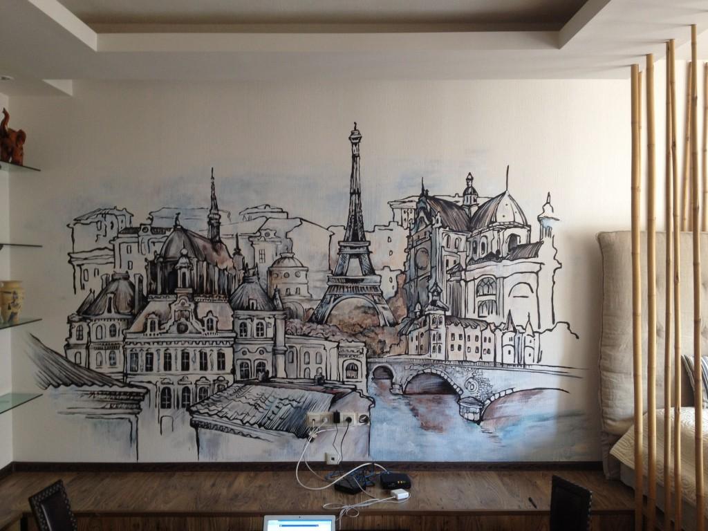 Рисунок своими руками на стене на улице