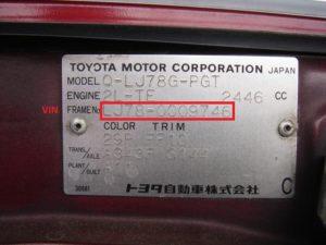 Вин код на Тойота