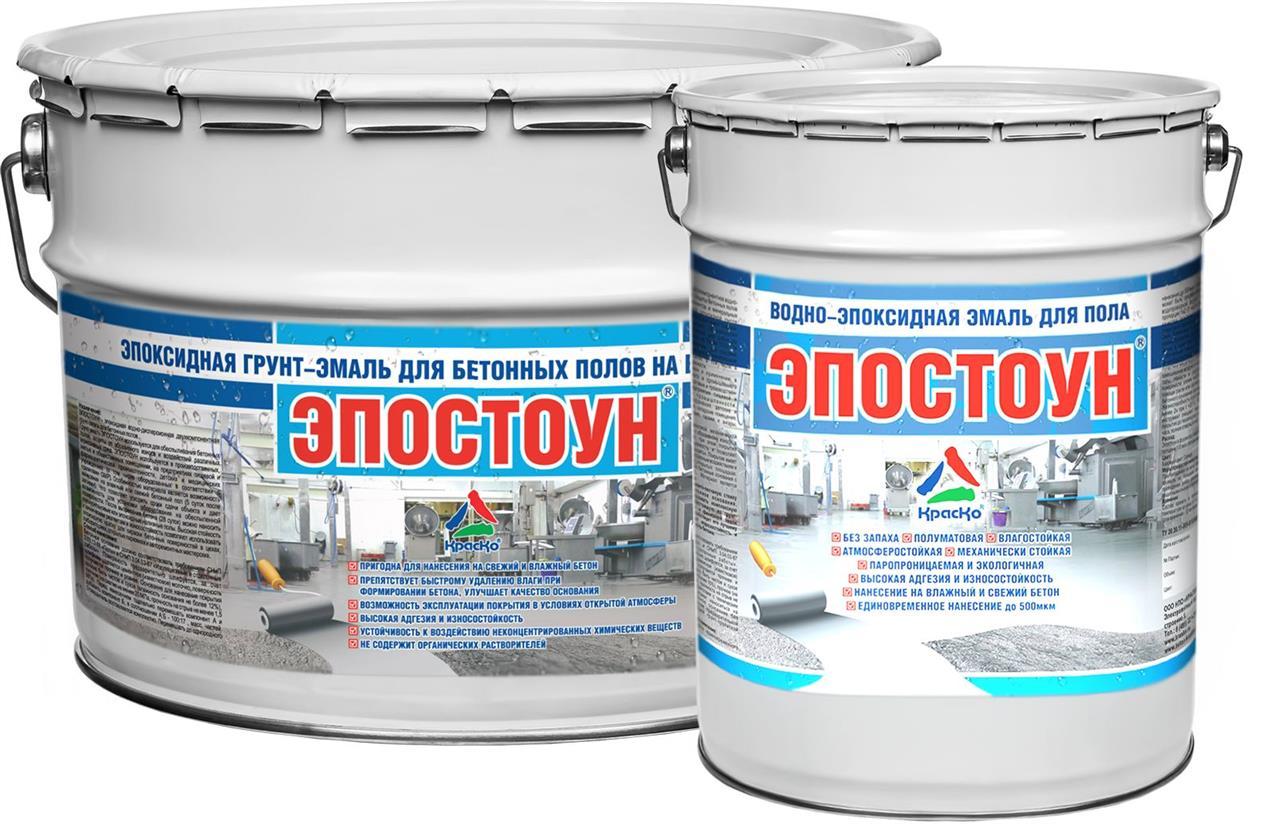 Эмаль по бетону виды инъецирование бетона это