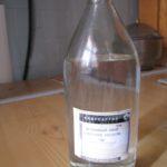 бутилацетат