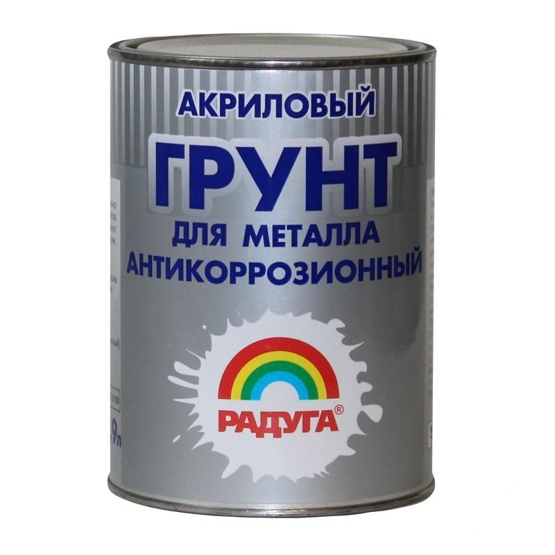 грунт для металлических поверхностей