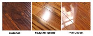 Лаковые покрытия