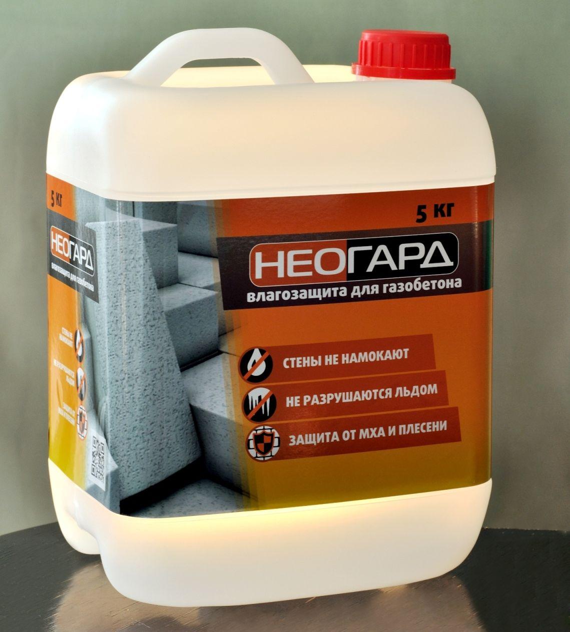 гидрофобизатор для газобетона