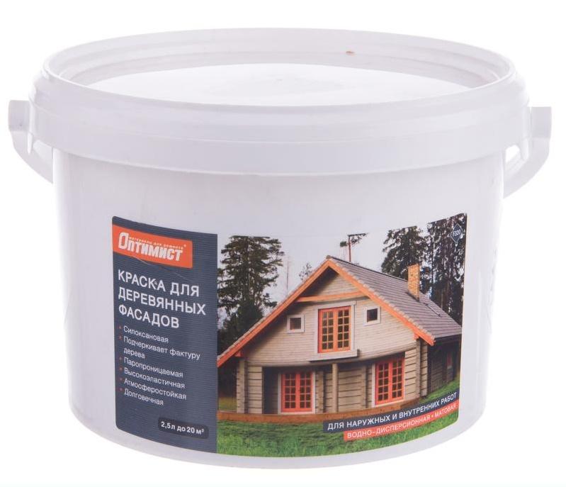 препараты краска для деревянных фасадов оптимист сутки, выходные