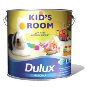 Краска для детских комнат Dulux