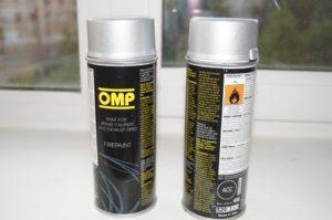 Эмаль для суппортов OMP