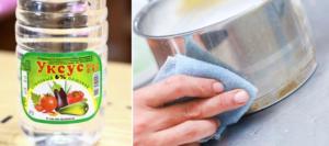 76755 300x133 - Чем очистить силумин от окиси