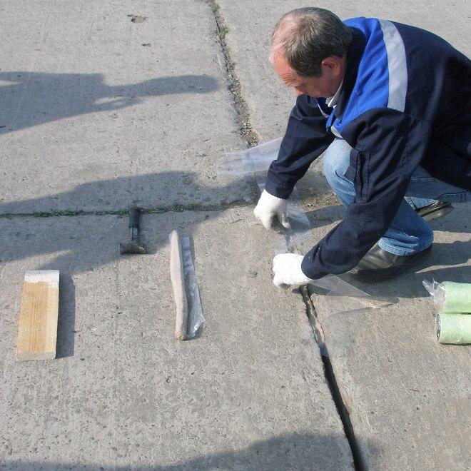 Герметизировать бетон купить пластификатор для бетона в леруа мерлен красноярск
