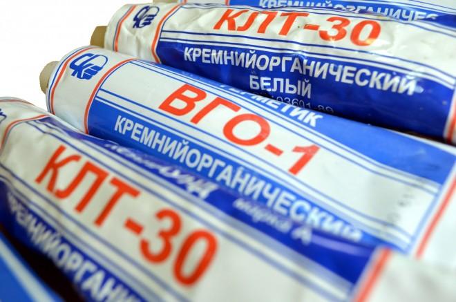 Фасовка герметика ВГО-1